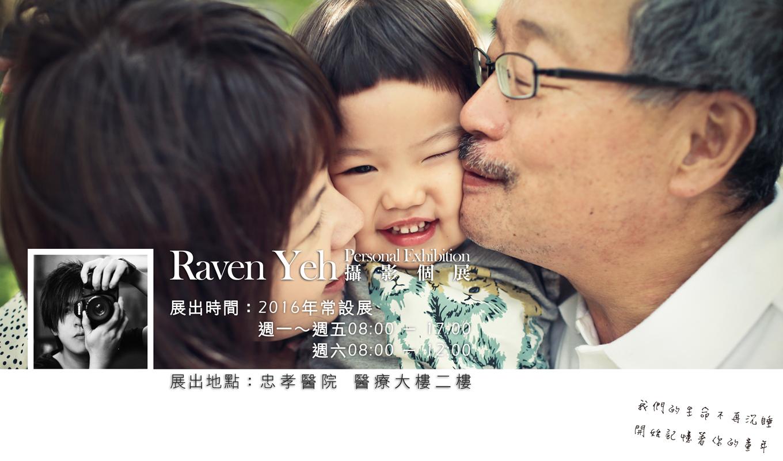醫院介紹海報-FB-04~06月 - 複本